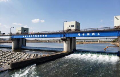 橋の文字看板