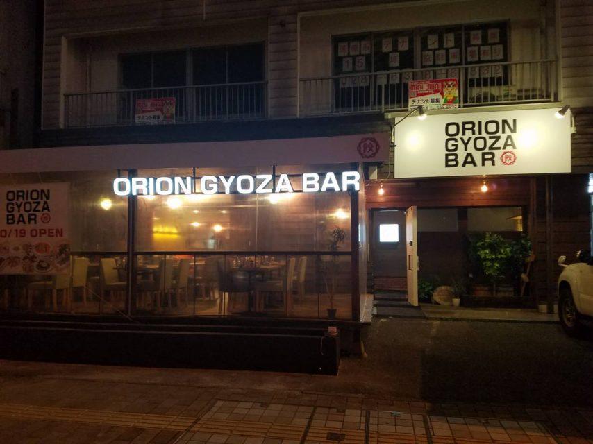 ORION GYOZA BAR様 施工後